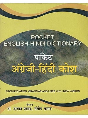 Pocket English- Hindi Dictionary