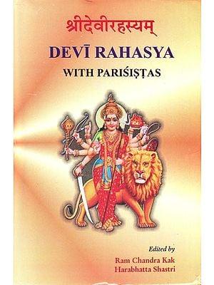 श्रीदेवीरहस्यम: Devi Rahasya with Parisistas