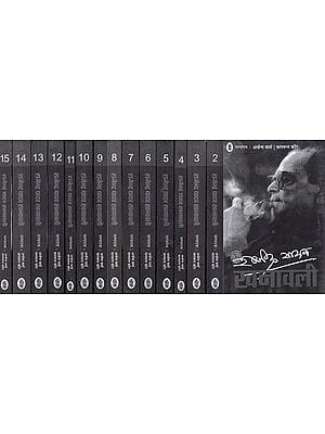 राजेन्द्र यादव रचनावली:The Complete Works of Rajendra Yadav (Set of 15 Volumes)