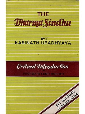 The Dharma Sindhu by Kashinath Upadhyaya (An old and Rare Book)