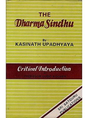 The Dharma Sindhu by Kashinath Upadhyaya (An old and Rare Book)