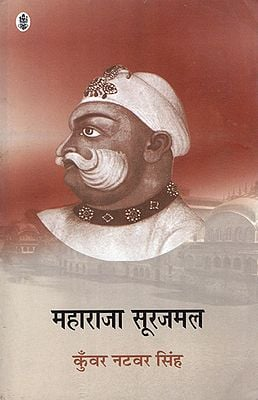 महाराजा सूरजमल: Maharaja Surajmal (Life And History)