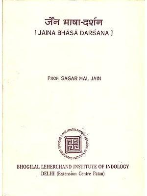 जैन भाषा दर्शन: Jaina Bhasa Darsana