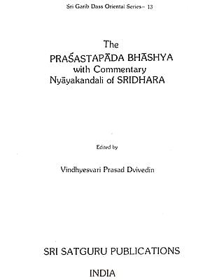 The Prasastapada Bhashya With Commentary Nyayakandali of Sridhara