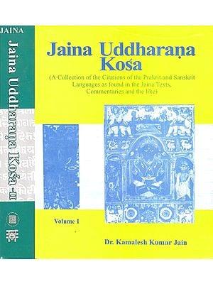 Jaina Uddharana Kosa (Set of 2 Volumes)