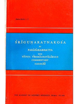 श्रीगुणरत्नकोश:: Shri Gunaratna Kosha by Parasarabhatta (With Vatsya Viraraghavacarya's Commentary Vasurasi)