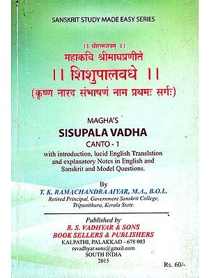 शिशुपालवधे: Sisupala Vadha (Canto I)