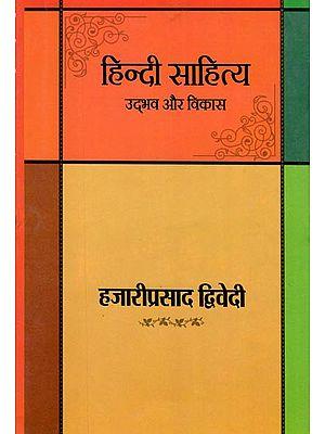 हिंदी साहित्य (उदभव और विकास): Hindi Literature (Origin and Development)