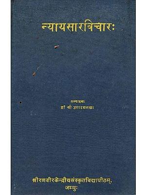 न्यायसारविचारः : Nyayasaar Vicharah (An Old and Rare Book)