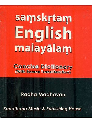 Samskrtam English malayalam
