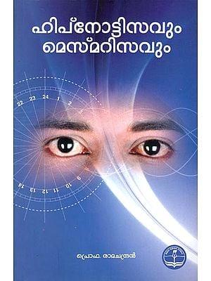 Hypnotism Mesmarisavum (Malayalam)
