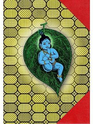 Sri Maha Bhagavat- Original Malayalam Devotional Poem - (Malayalam)