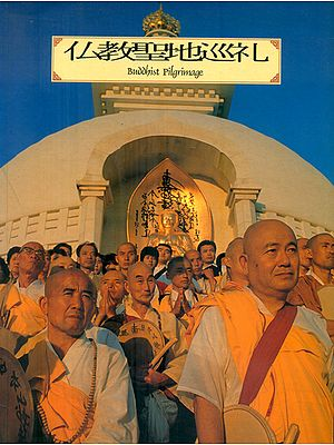 Buddhist Pilgrimage (Japanese)