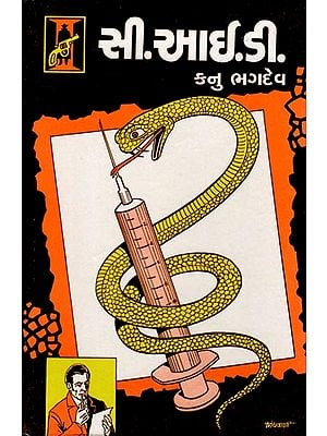 C.I.D - Suspense Stories (Gujarati)