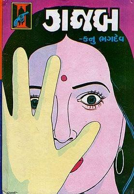Gajab - Crime Story (Gujarati)