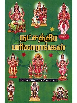Natchathira Parikarangal (Tamil)