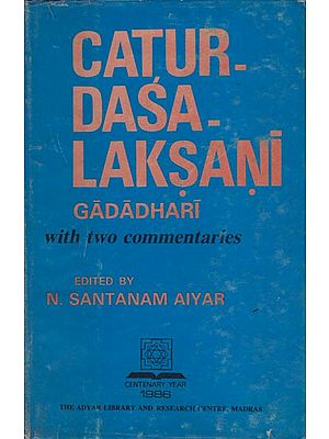 Catur Dasa Laksani (Gadadhari with Two Commentaries) (An Old and Rare Book)