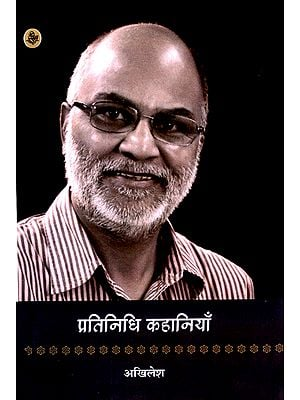 प्रतिनिधि कहानियाँ: Akhilesh - Representative Stories