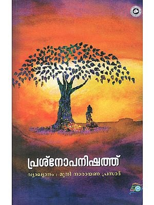 Prasnopanishath (Malayalam)
