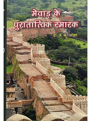 मारवाड़ के पुरातात्विक स्मारक: Archaeological Monuments of Marwar