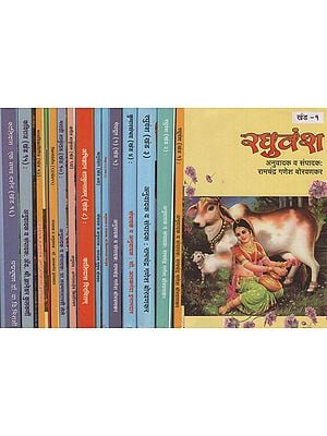Collected Works of Kalidas (Set of 16 Volumes)