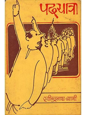पद यात्रा: Pad Yatra - Satire By Ravindranath Tyagi (An Old and Rare Book)