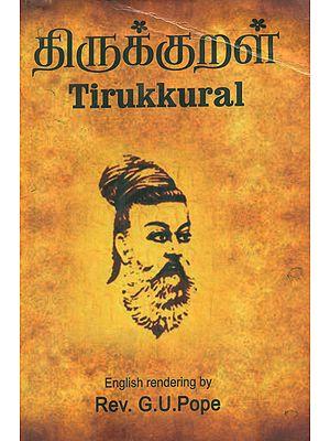 Tirukkural (Tamil)