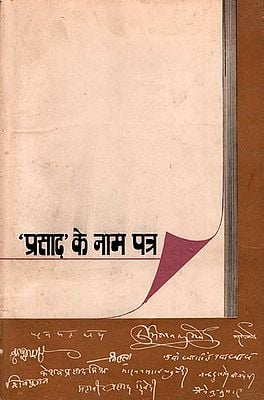 प्रसाद के नाम पत्र: Letters to Hindi Writers (An Old Book)