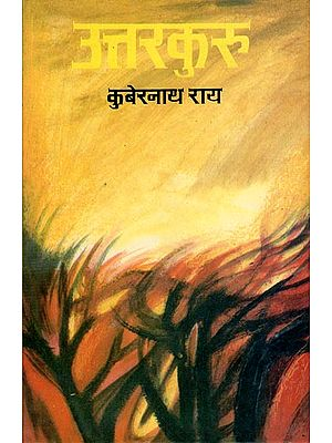 उत्तरकुरु: Uttarkuru (A Essay and Compilation) (An Old Book)