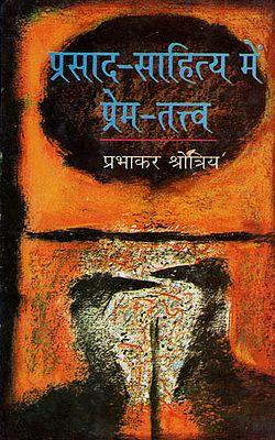 प्रसाद-साहित्य में प्रेम-तत्त्व: Elements of Love In Prasad Literature