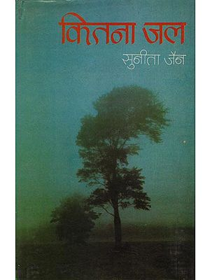 कितना जल: Collections of Hindi Poems