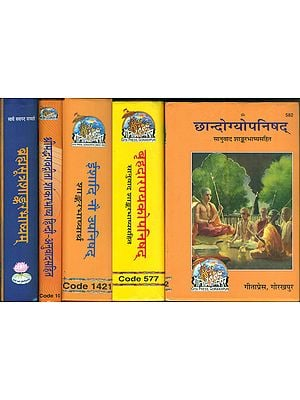 प्रस्थानत्रयी शांकर भाष्य सहित:  The Complete Prasthanatraya with Shankar Bhashya (Set of 5 Books)