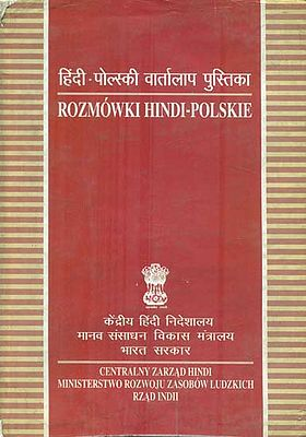 हिंदी - पोल्स्की वार्तालाप पुस्तिका : Hindi Polski Ponversation Book (An Old and Rare Book)