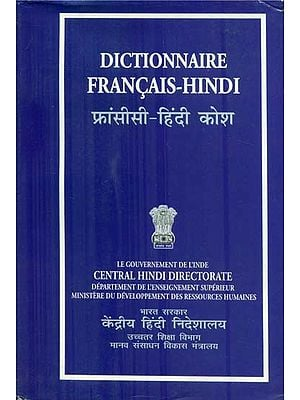 फ्रांसीसी - हिंदी कोश : French Hindi Dictionary