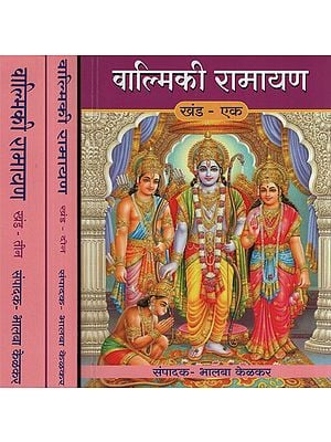 वाल्मिकी रामायण - Valmiki Ramayana in Marathi (Set of 2 Volumes)