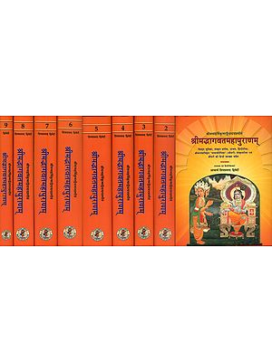 Shrimad Bhagawat Mahapurana with Shridhari Translated into Hindi (Set of 9 Big Volumes)