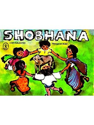 Shobhana (Collection of Short Stories)