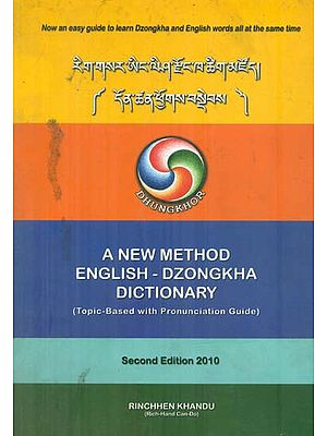 A New Method English - Dzongkha Dictionary (An Old and Rare Book)