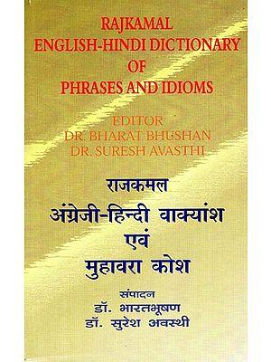 राजकमल अंग्रेजी हिंदी वाक्यांश एवं मुहावरा कोश: Rajkamal English-Hindi Dictionary of Phrases and Idioms