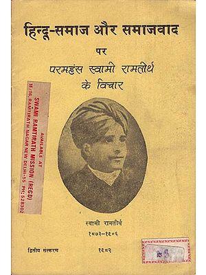 हिन्दू-समाज और समाजवाद पर परमहंस स्वामी रमतिरह के विचार: Paramhansa Swami Ramatirtha's Views on Hindu Society and Socialism (An Old and Rare Book)
