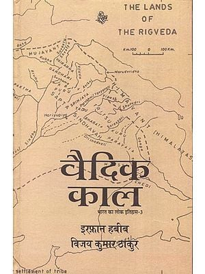 वैदिक काल: The Vedic Age