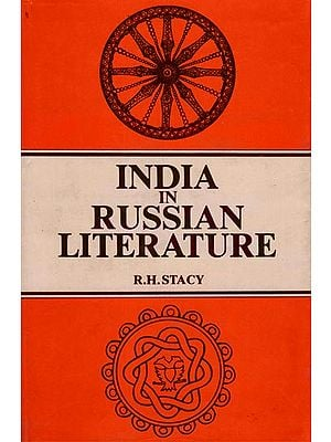 India In Russian Literature (An Old and Rare Book)