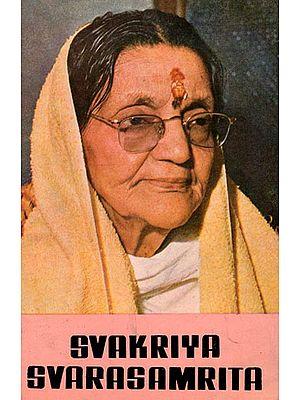 Svakariya Svarasamrita (Vol. 1 & 2)