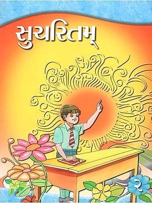 Sucharitam in Gujarati (Part-2)