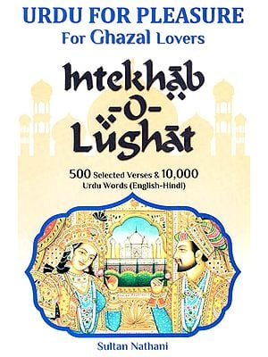 Urdu For Pleasure For Ghazal Lovers : Intekhab o Lughat