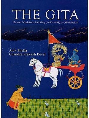 The Gita - Mewari Miniature Painting (1680-1668G)