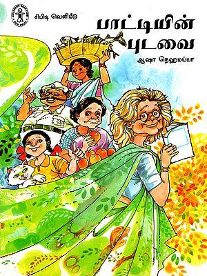 Grandma's Sari (Tamil)