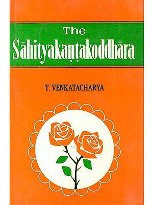 The Sahityakantakoddhara