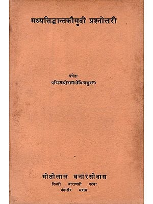 मध्यसिद्धान्तकौमुदी प्रश्नोत्तरी: Question Answer of Madhya Siddhanta Kaumudi (An Old and Rare Book)