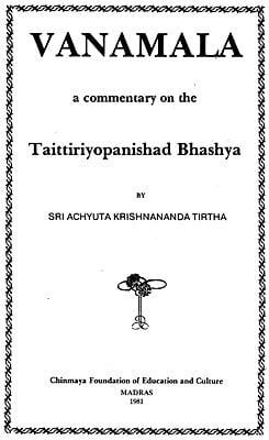 तैन्तिरीयोपनिषत्: Vanmala - A Commentary on the Taittiriyopanishad Bhashya ( An Old and Rare Book)